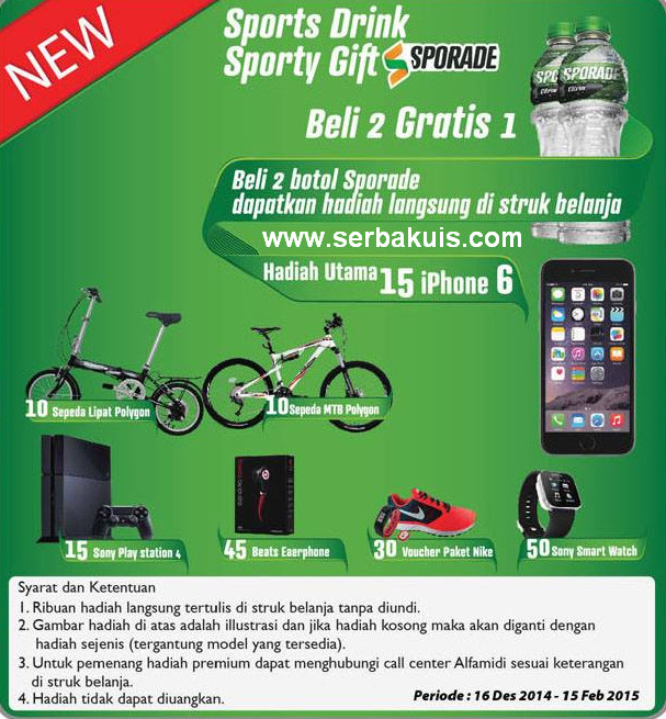Promo Sports Drink Sporty Gift Sporade