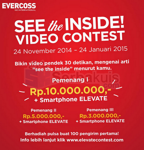 See The Inside Video Contest