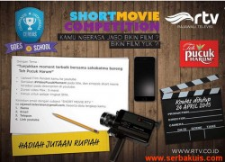 Short Movie Competition