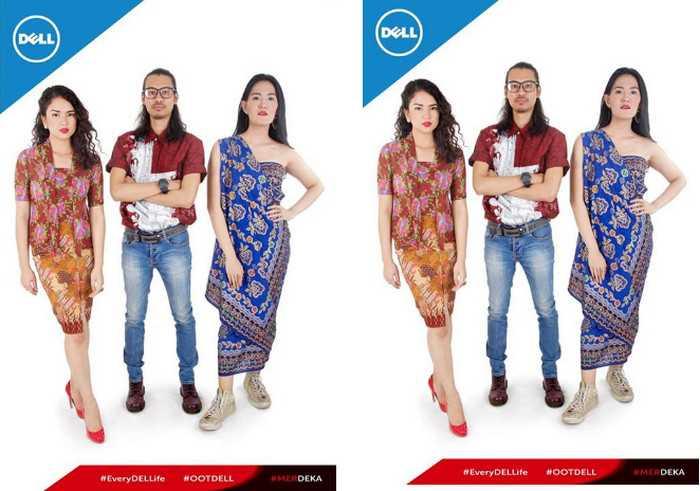 Kontes Foto Merdeka Dell Berhadiah PC Harddisk Headset Flashdisk