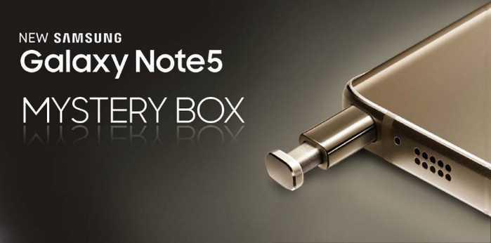 Kuis Dinomarket Mystery Box Berhadiah Samsung Galaxy NOTE5