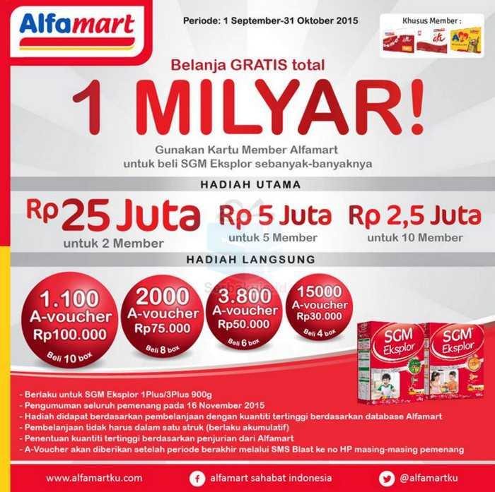 Promo SGM Alfamart Berhadiah Belanja Gratis 1 Milyar