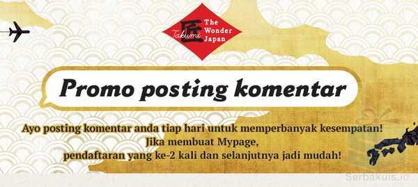 Kuis Posting Komentar WakuWaku Berhadiah Tour ke Jepang