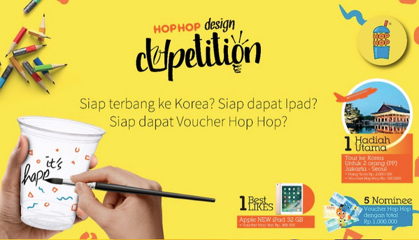 HopHop Design Cupetition 2017