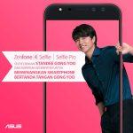 Gong Yoo Selfie Challenge