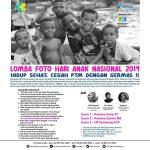 LOMBA FOTO HARI ANAK NASIONAL 2019 BERHADIAH KAMERA