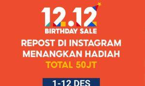 Shopee 12.12 Birthday Sale Giveaway 2020