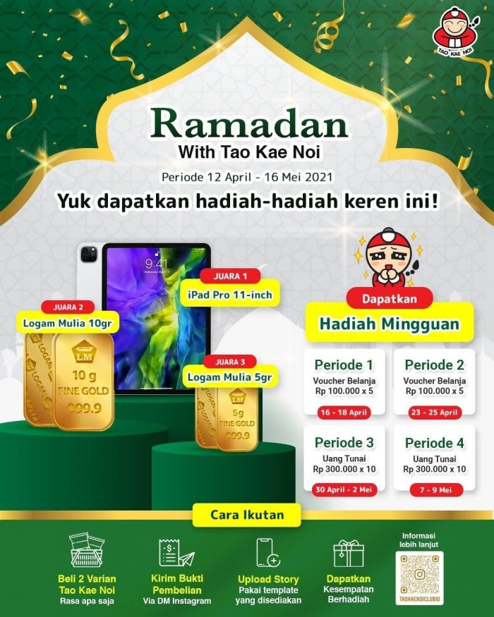 Undian Ramadan Tao Kae Noi Grand Prize iPad Pro 11-Inch